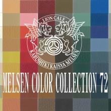 カラーコレクション72アイキャッチ